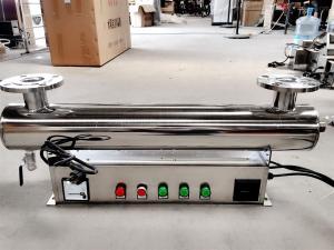 UV-UVC-225紫外線殺菌器