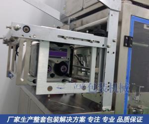中药饮片专用热转印打码机(美国马肯热转印 8018型)
