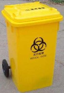 供应240L医疗废物周转桶|黄色周转桶