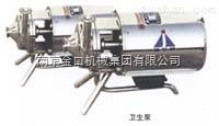 BAW型衛生離心輸液泵