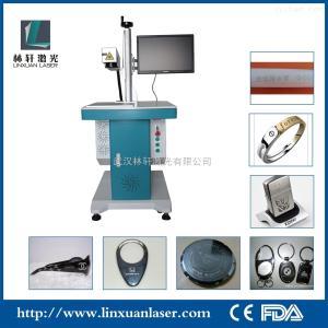LX-B武汉的激光打标机价格
