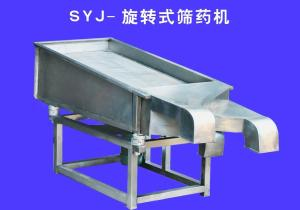SYJ-B旋转式筛药机 中药饮片机械