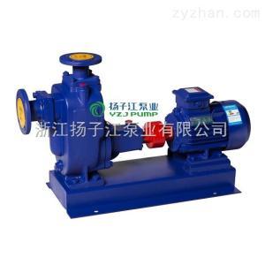 排污泵:ZW型防爆自吸式排污泵|不锈钢自吸式排污泵