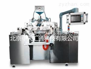 ZTHT-180型軟膠囊生產線