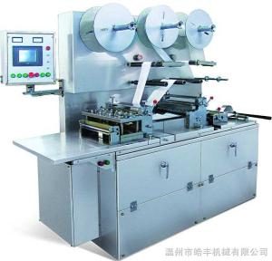 FLQ-I型模压式敷料切片机