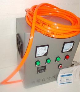 WTS-2AWTS-2A水箱自潔消毒器 價格