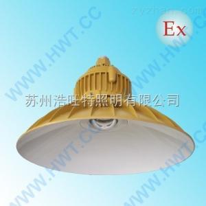 100W防爆LED高頂燈,電廠吊桿式LED防爆高頂燈,高效節能防水防塵防爆LED高頂燈