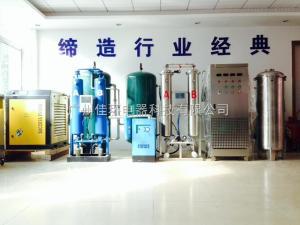 HY-500A500g空氣源臭氧發生器中大型車間消毒凈化設備空氣消毒機