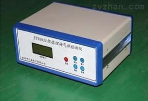 优质供应 包衣机 高效包衣机 全密封易保养符合GMP