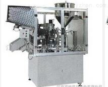 各种医药软管灌装机 灌装封尾机 定制型全自动灌装封尾机