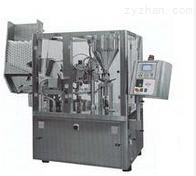 供應批發DZBG--1-3型不銹鋼硅膠金屬灌裝封尾機