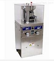 供应压片机 | 粉末压片机
