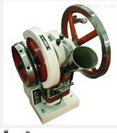 供應 旋轉式壓片機 單沖壓片機