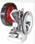 磁性材料压片机