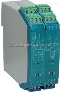 A32虹潤推出二三線制熱電阻輸入檢測端隔離柵