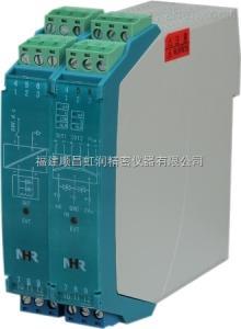 虹潤推出開關量輸入操作端隔離柵NHR-B35系列