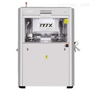 GZPTS680双出料压片机