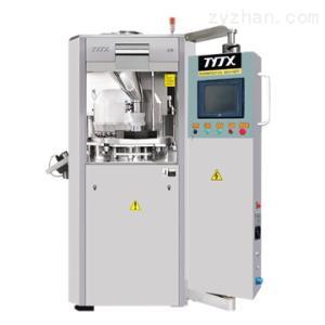 GZPT 系列高速压片机