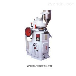 ZP-19冲粉末压片机 干粉压片(ZP-19)