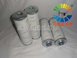 pall頗爾液壓油過濾器濾芯