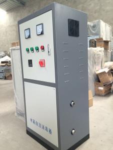 SCII-HB北京SCII-HB外置水箱自潔消毒器