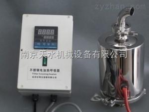 衛生級電加熱智能控溫除菌呼吸器