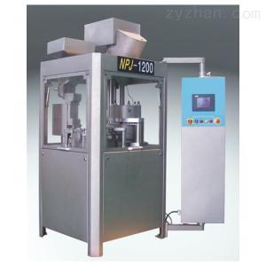 NJP-1000全自动胶囊充填机