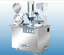 [新品] 全自动胶囊充填机模具(NJP400/800/1200/2000)