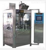 供應JTJ-Ⅰ半自動膠囊充填機