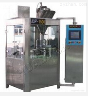 NJP7200全自动硬胶囊充填机