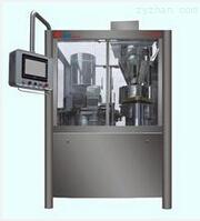 供应胶囊充填机CGN-208(CGN-208)