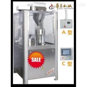 全自动胶囊充填机A/C型(NJP-200/400/800/1200)