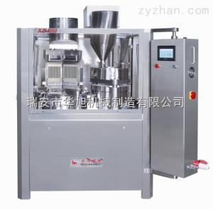 NJP-3200/3500/3800型全自動膠囊填充機