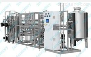 供应二级反渗透纯化水设备