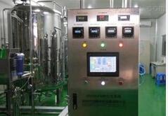 供應醫藥純化水設備、生物制藥水設備