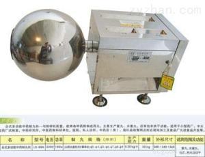 臺式小蜜丸制丸機、多功能中藥制丸機、蜜丸機