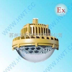 Z新款LED防爆平台灯50W/60W