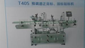 TM-2150A非标准定制全自动颈标+正背标贴标机