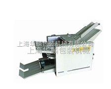 江蘇自動折紙機廠家