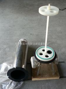 耐酸堿腐蝕濾芯過濾器