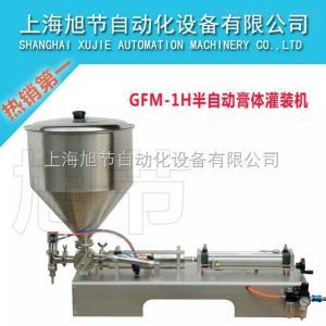 GFM-1A牛奶膏體灌裝機