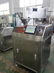 GLZ2-25西門子2018款國朗實驗室干法制粒機 顆粒劑機械