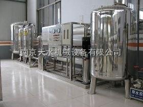 純化水機設備