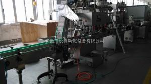 TM-2100自动药品灌装旋盖铝箔封口贴标生产线