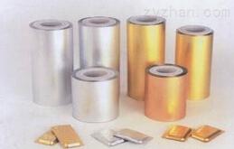 环保包装材料