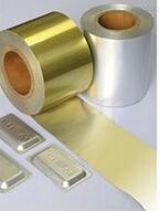 導電eva包裝材料