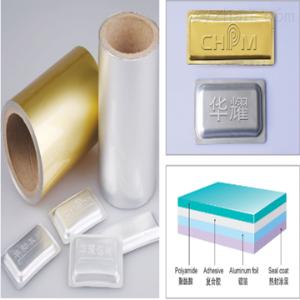 铝塑铝泡罩包装材料