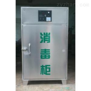 [新品] 工作服、包裝材料專用臭氧消毒柜(QJ-008)