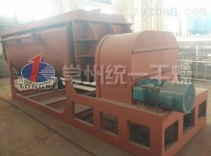 KJG  空心槳葉干燥機磷石膏專用空心槳葉干燥機