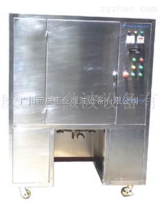 DWIM-200ME實驗室微波提取設備